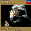 ベートーヴェン:交響曲第9番<合唱>/Seiji Ozawa