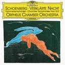 Schoenberg: Verklärte Nacht, Op. 4 / Chamber Symphonies Nos. 1 & 2/Orpheus Chamber Orchestra