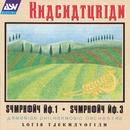 Khachaturian: Symphonies Nos.1 and 3/Loris Tjeknavorian, Armenian Philharmonic Orchestra