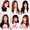 Mr. Chu(On Stage)~Japanese Ver.~/Apink