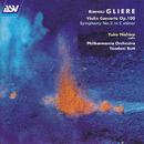 Gliere: Violin Concerto in G minor; Symphony No.2 in C minor/Yuko Nishino, Philharmonia Orchestra, Yondani Butt