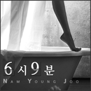 PM 6:09/Nam Young Joo