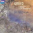 Greco: Triptych; Pastel; I'm Superman!/Orquesta Filarmónica De Gran Canaria, Adrian Leaper