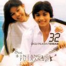 Siri Bintang Pujaan (Remastered)/Anuar & Ellina