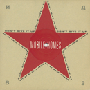 Don't Give It Up/The Mobile Homes