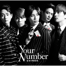 Your Number/SHINee