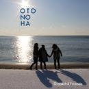 oto no ha/グローパス&フレンズ