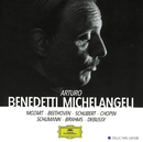 The Art Of Arturo Benedetti Michelangeli/Arturo Benedetti Michelangeli