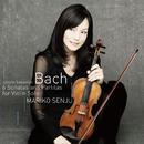 平和への祈り~バッハ:無伴奏ヴァイオリン全曲/千住 真理子