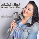 Qdam Bab Darna/Nawal Ghachem