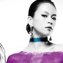 ハイレゾx名曲 あなたのキスを数えましょう ~You were mine~(2010 Version)/be alive ~そのままの君でいて~feat.SoulJa/小柳ゆき