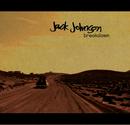 Breakdown (Int'l Comm Single)/Jack Johnson and Friends