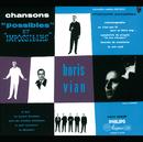 B.VIAN/CHANSONS POSS/Boris Vian