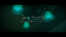 Life Of The Party (Official Version)/Shawn Mendes