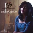 Bewafaiyaan/Qurat Ul Ain Balouch