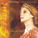 Fairuz - Modern Favorites/Fairuz