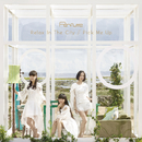Relax In The City/Perfume