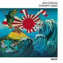 ジャパン・コンサート/John Coltrane