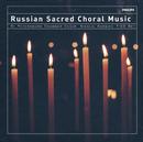 ロシアシュウキョウガッショウキョクシュ/St.Petersburg Chamber Choir, Nikolai Korniev