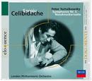 Celibidache: Tschaikowsky 5. Sinfonie/Sergiu Celibidache