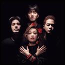 Funky Na Ge Nu Hai (feat. Xin Mei Lan)/Da Mouth