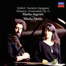 シューベルト:アルペジオーネ・ソナタ 他/Martha Argerich, Mischa Maisky
