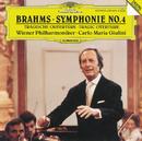 ブラームス:交響曲第4番、悲劇的序曲/Wiener Philharmoniker, Carlo Maria Giulini