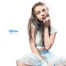 Hearts EP/Sirena