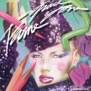 Fame/Grace Jones