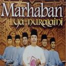 Marhaban Ya Nural Aini/El-Hikmah