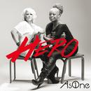 Hero (feat. Lamar Campbell & Spirit Of Praise)/AsOne