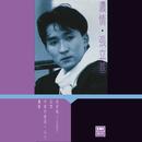 Nong Qing • Zhang Li Ji/Li Ji Zhang