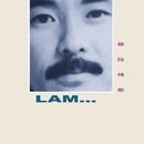 Ji Duan Qing Ge/George Lam