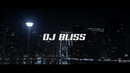 Shining/DJ Bliss featuring Mims, Daffy