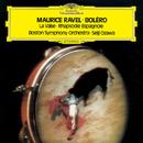 ラヴェル:ボレロ、スペイン狂詩曲、ラ・ヴァルス/Boston Symphony Orchestra, Seiji Ozawa