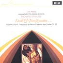 Richard Strauss: Death & Transfiguration; Tchaikovsky: Francesca da Rimini/New Philharmonia Orchestra, Lorin Maazel