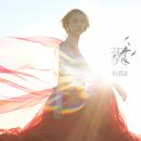 翼/Ms.OOJA