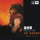 Pan Di Hua Gei Wo Yi Bei Ai De Ka Fei/Rebecca Pan