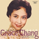 Hong Kong's Grace Chang Ge Lan Zhi Ge/Grace Chang