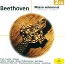 Beethoven: Missa solemnis Op.123 - Messe Op.86 (Eloquence Set)/Margaret Price, Gundula Janowitz, Christa Ludwig, Wieslaw Ochman, Martti Talvela, Münchener Bach-Chor, Münchener Bach-Orchester, Wiener Philharmoniker, Karl Böhm, Karl Richter