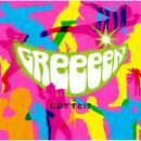 夏の音/GReeeeN