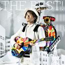 THE BEST!/ナオト・インティライミ