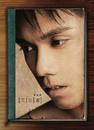 Xiao Wang Shu/Hins Cheung