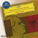 モーツァルト:ピアノ・ソナタ集/Wilhelm Kempff