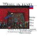 Handel: Israel in Egypt/The Choir of King's College, Cambridge, The Brandenburg Consort, Stephen Cleobury