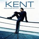 Intégrale des albums studios 1982/2013/Kent