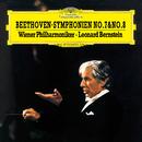 Beethoven: Symphonies No.7 & No.8/Wiener Philharmoniker, Leonard Bernstein