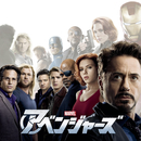 The Avengers (Original Motion Picture Soundtrack)/アラン・シルヴェストリ