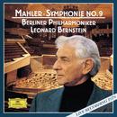 マーラー: 交響曲 第9番/Berliner Philharmoniker, Leonard Bernstein