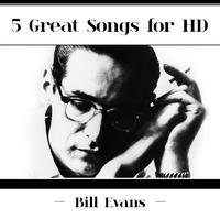 ハイレゾで聴くビル・エヴァンス